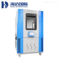 HD-F801-3一立方甲醛试验箱
