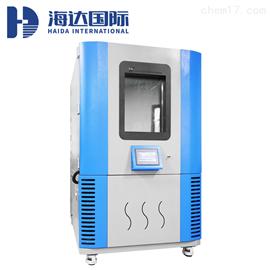 HD-070A优质家具甲醛检测仪厂家 海达家具甲醛检测仪 家具甲醛检测仪价格