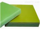 FR-4水绿色绝缘环氧玻璃纤维板