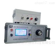 HTB350半导体电阻测试