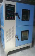 HTX-12混凝土碳化试验箱性能