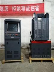 WES-300B型河北混凝土伺服万能材料试验机