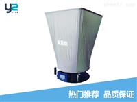 YFL-1风量罩