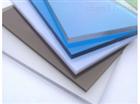 S-1 PC板 阳光板
