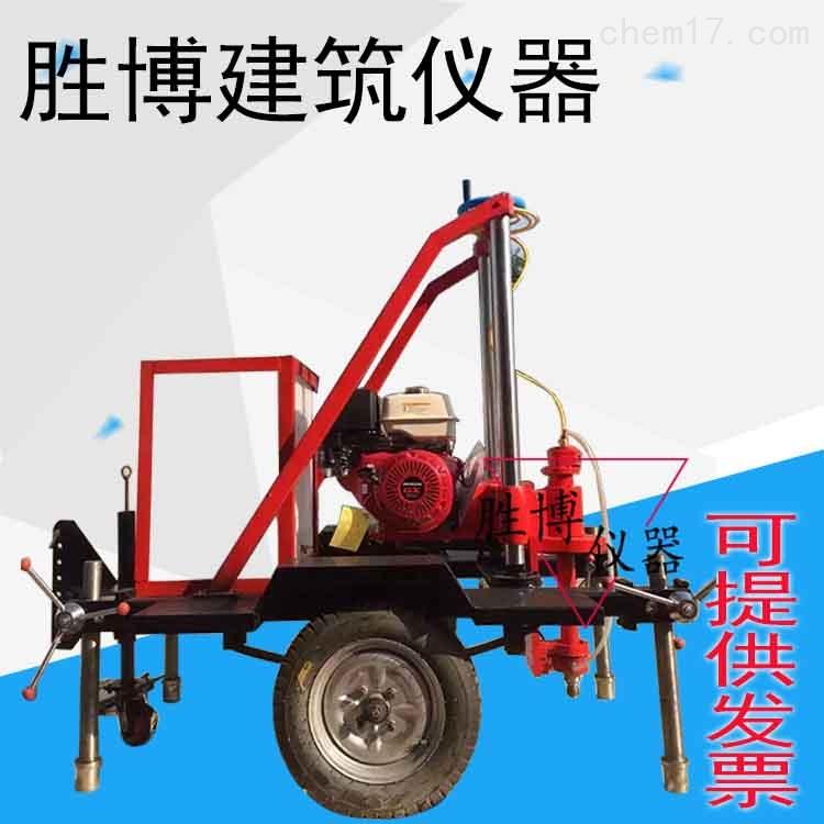 拖车式钻孔取芯机