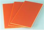 3240垫块环氧树脂玻璃纤维布层压板