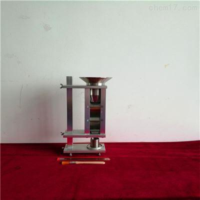 史考特容量计松装密度测试仪