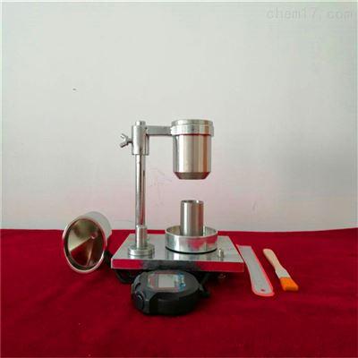 国产粉末流动性装置介绍