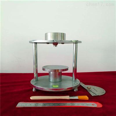 氟化铝安息角测定仪的操作培训