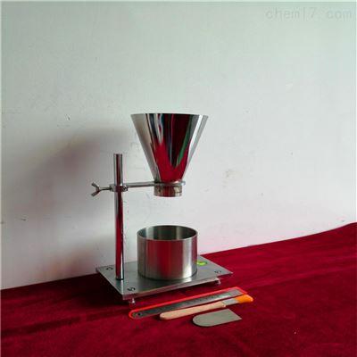 工业碳酸纳堆积密度测定装置现货