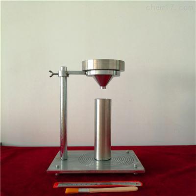 建筑材料安息角测定仪的参考资料