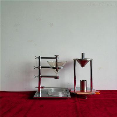 麦粉休止角测定仪使用方法
