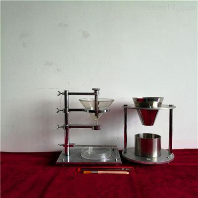 粉末和颗粒休止角测试仪使用方法