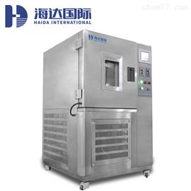 HD-E701橡胶耐臭氧老化试验箱