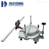 HD-M001炊具手柄抗扭矩测试仪