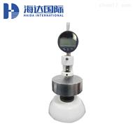 HD-A833-1纸与纸板厚度测定仪