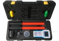 LYWHX-8000B无线高压相位测试仪