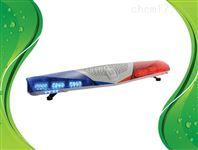CFS0339医护车警示灯车顶警报灯