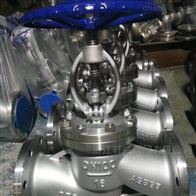 轩诚  DSJ41H、DSJ41Y水封法兰截止阀  气动截止阀选型