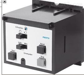 CMMT-AS-C2-11A-P3-PN-S1德国FESTO控制器,费斯托技术指导