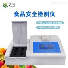 FK-SP08多通道食品安全检测仪哪个品牌好