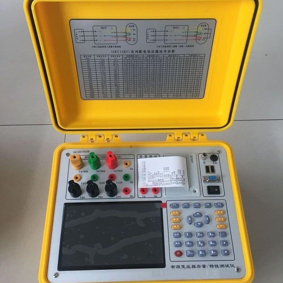 变压器容量特性测试仪厂家价格