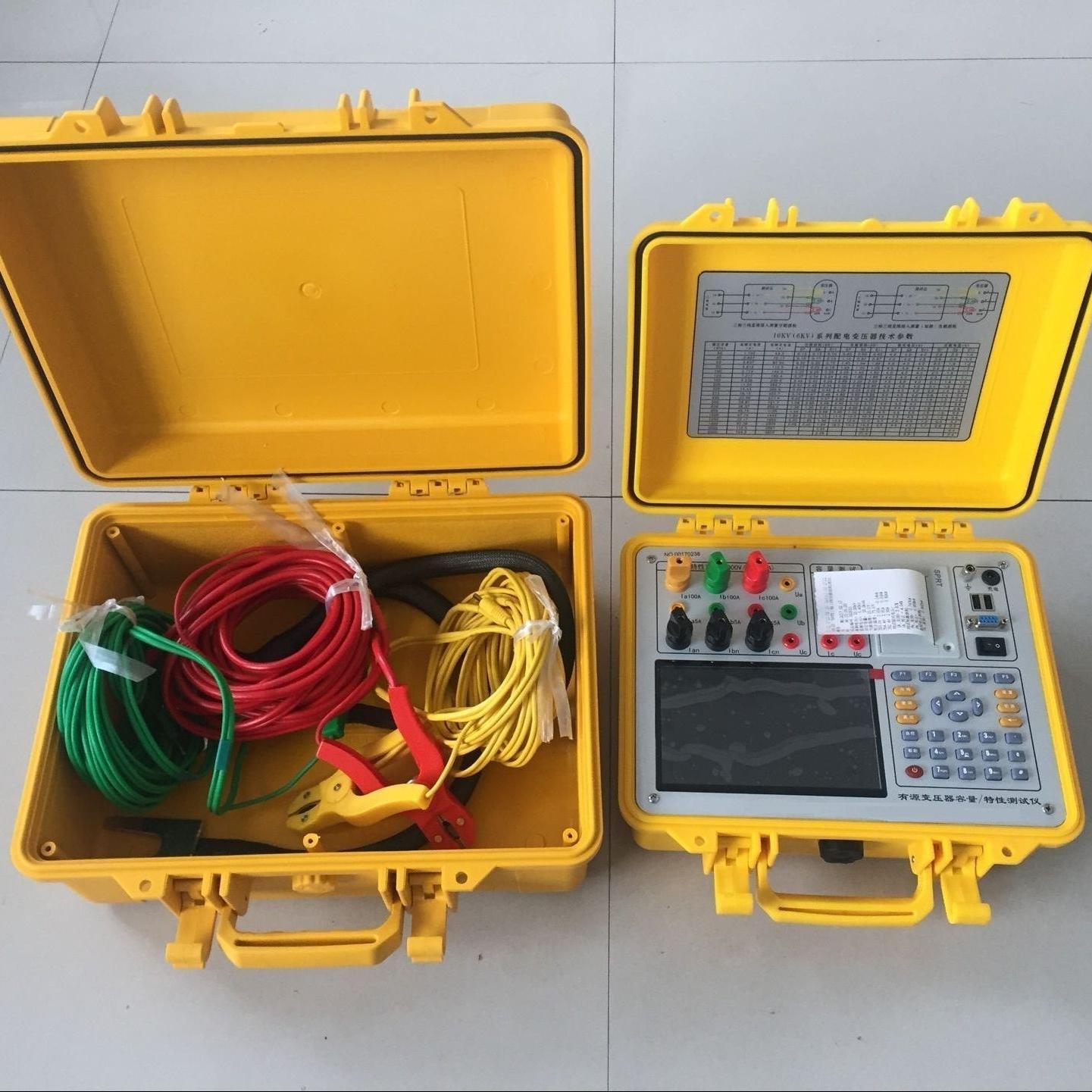 有源变压器容量测试仪 空负载