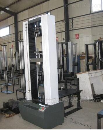 50KN微机控制电子万能试验机供应