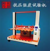 中小型纸箱抗压强度试验机