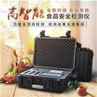 TY-GS06TY-GS06高智能多通道食品安全检测仪