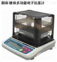 HD-300S电子比重计HD-300S