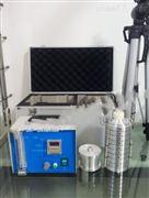 氣溶膠粒度分布采樣器報價