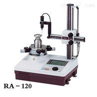RA-120/120P211 系列小型圆度测量仪