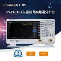 SSA3021X Plus鼎陽頻譜分析儀