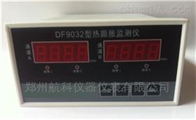 WB-8531C数显式热膨胀检测仪