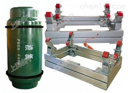上海高精度防水电子钢瓶秤价格