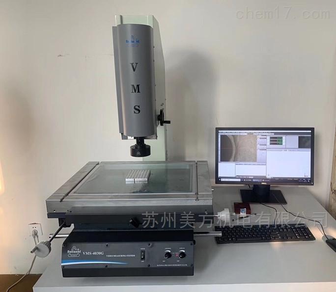 VMS-4030G万濠影像测量仪VMS-4030G  常熟总代理