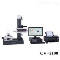 CV-2100CV-2100 轮廓测量仪