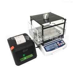密度当量仪 铝液测氢仪