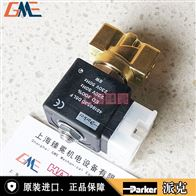 201DG2QVK7-4818653DPARKER派克电磁阀201DG2QVK7-4818653D型