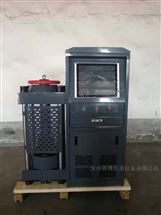 DYE-2000S河北伺服全自動壓力試驗機