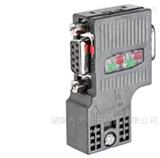 西门子DP接头6ES7972-0BB52-0XA0通讯连接器