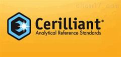 T-049Cerilliant品牌代理