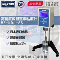 厂家准牌MZ-NDJ-8S油墨、胶水、白乳胶粘度计