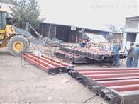 出口俄罗斯分体式80吨地磅价格-地磅厂家