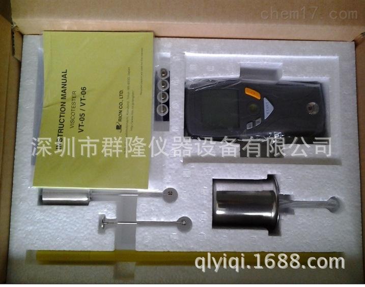 日本理音VT-06F油墨粘度计