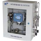 氧分析系统