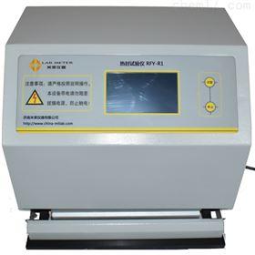 包装热封检测仪