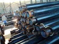 赤峰DN80聚氨酯保温管厂家专业生产