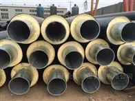 青岛DN250聚氨酯预制直埋保温管厂家规格